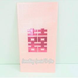 (6pcs) Pink Square Hei Angpow Packets L Size